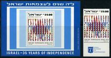 Israel: 1983 35 Years of Independence Issue With Tab and SS (838-838a) MNH