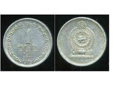 SRI LANKA  1  cent 1975