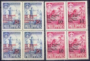 Philippines 1961 MNH 2v in Blk 4, Over Print, Boy Scouts, Camp Fire