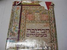 The Ketuba: Jewish Marriage Contracts Through the Ages by CECIL ROTH +