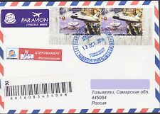 NEW SHUTTLE SPACE REGISTERED COVER TO RUSSIA R15546