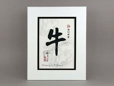 Korean Art Print Calligraphy Matted # Ox, Harmony