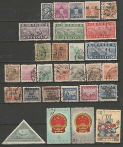 China old  stamps  used lot77