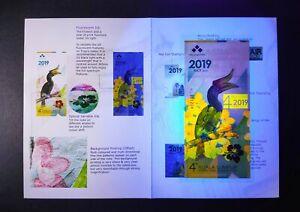 Malaysia 2019 4th Trigo International Numismatic Fair  S/N1204