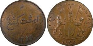 1804 Netherland East Indies Sumatra 4 Keping PCGS MS64BN Only 4 graded MS so far