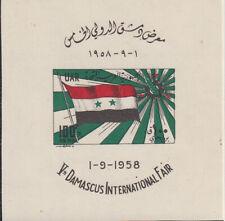 SYRIA Souvenir sheet MNH  Sc C9   Value $ 50.00