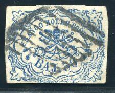 ITALIEN ALT KIRCHENSTAAT 1852 10II gestempelt KOPIEBEFUND SORANI 3200€(H5068