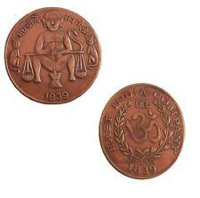 Orignal Coin 1839 (Sach Bolo Sab Tolo) East India Company Ukl
