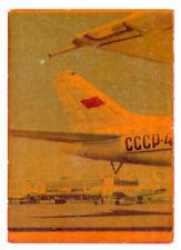 1964 USSR Soviet Russia ODESSA International Airport Postcard
