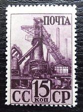 Unión Soviética mié 787 a *, SC 818 MH, tecnificación en industria