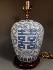 Fine China Chinese Blue & White Auspicious Symbol Decorated Vase ca. 19-20th c.