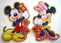 """NEW 3D Disney Mickey & Minnie Mouse Chinese New Year Decoration 10"""" x 6"""""""