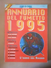 Fumo di China ANNUARIO DEL FUMETTO 1995 Alan Moore Luca Enoch [MZ6-2]