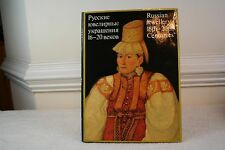 Russian Jewellery 16th-20th Century; RARE Vintage Illustrated Hardcover 1987