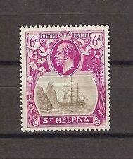 """ST HELENA 1922 SG 104B """"Torn Flag"""" Fine Mint Cat £300"""
