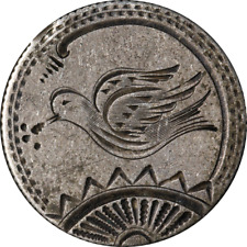 Love Token - Bird and Sun Great Deals From The Executive Coin Company