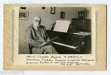 Shaporin Signed Photo Autograph Signature USSR famous Soviet Russian Composer