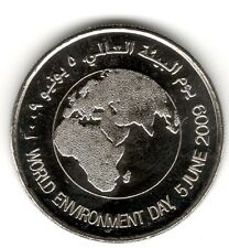 United Arab Emirates 2010 Celebration of World Environment UNC Dirham Commemorat