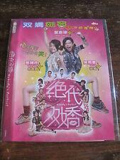Nobody's Perfect DVD w/ Mandarin / Cantonese  AUDIOChinese / English SUBS