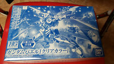 Bandai HG 1/144 Gundam Bael Clear Color Version Iron Blooded Orphans Limited