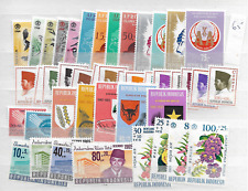 1965 MNH Indonesia year complete according to Michel system
