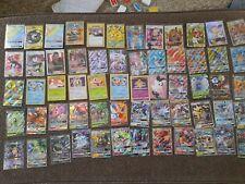 Pokemon Secret Rare & Full Art Trainer/GX/V Card Collection Lot - Hidden Fates