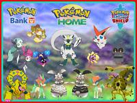 Pokemon Home ALL 14✨SHINY- Looked✨LEGENDARIES 6IV / 6 Sword Shield