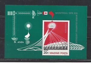 HUNGARY - C365 S/S - MNH - 1976 - MONTREAL OLYMPIC GAMES