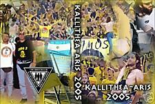 HOOLIGANS ,ULTRAS DVD KALLITHEA-ARIS 2005