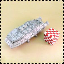 1:120 Scale Battlestar Galactica Colonial Shuttle Diy Handcraft Paper Model Ki m