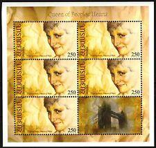 Armenia 1998 Princess of Wales Diana Sheet of 5 MNH**