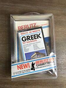 NEW Berlitz Greek for Travellers 90-Minute Cassette Tape Over 400 Words & Phrase