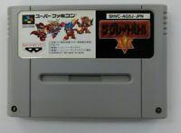 THE GREAT BATTLE 5 Ⅴ   Nintendo Super Famicom Japanese SFC SNES Japan USED