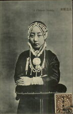 China Chinese Beauty Woman Jewelry Shanghai Stamp/Message USED Postcard