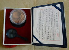 Shanghai Mint:1997 China medal of Chinese money copper