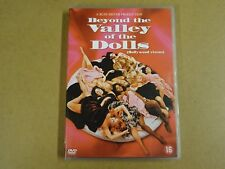 DVD / BEYOND THE VALLEY OF THE DOLLS