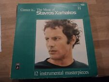 Stavros Xarhakos Greece Is...The Music Of-EMI Columbia-14C 054-70277-EX+/ VG