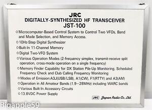 Japan Radio Dealer Sign With Frame JST-100 Transmitter ***RARE***