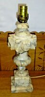 """Antique Alabaster / Marble Table Lamp - 14 1/2"""""""