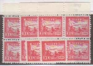 A1855 : PRC #5L28 (14) Excellent État, Nh ; Cv