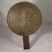 Antique Japanese Bronze Hand Mirror Chrysanthemum Signed Inscription