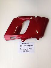 KAWASAKI LOWER COWLING 2004  ZX600-E12 55028-1294-369 NEW