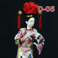 D-05 China Qing-Dynastie Geisha chinesisch Puppe Figur Seide 31cm  groß