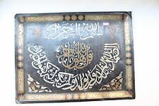Vintage Old Hand Crafted Brass Unique Solid Islamic Urdu Engraved Plate NH3276