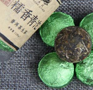 100g Yunnan Pu-erh Tea Tuo Canned Glutinous Rice Puer Small Pu Er Raw Tea Tuocha