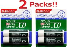 2 Packs Japanese Mentholatum Rphto lip cream stick XD All Skin Types Unisex