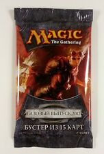 Magic 2012 Booster Pack-core set ruso
