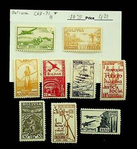 BOLIVIA MILITARY SOLDIER AIRMAIL 9v MINT STAMPS #C63-71 CV $10.75