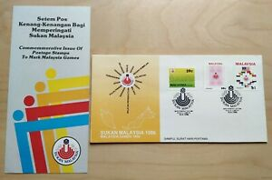 1986 Malaysia Sports National Games Flags 3v Stamps FDC (Kuala Lumpur postmark)