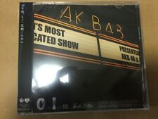 AKB48 CD Album 0 to 1 no Aida theater ver 2 disc w/obi Japan NEW S